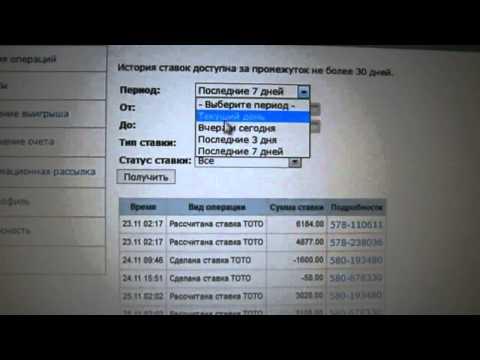 Обзор приложения Фонбет !из YouTube · Длительность: 6 мин56 с