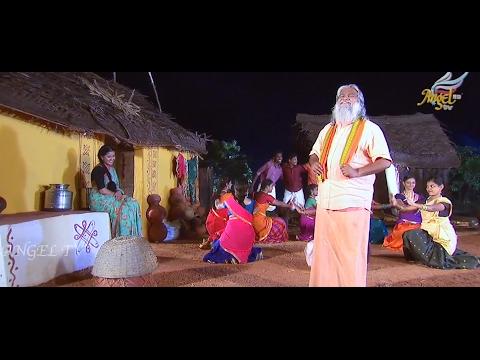 காலையில நாத்துநட // Kaalaiyilai Naathunada | Song - Angel TV (EN SUBS)