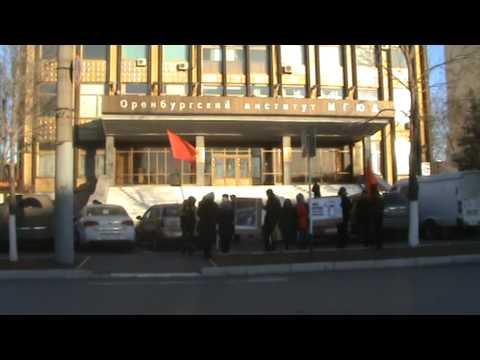 Следственного комитета Российской Федерации по