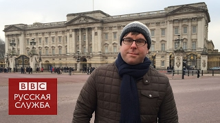 #Londonблог  мифы о Лондоне – от попугаев Джими Хендрикса до  языка кокни