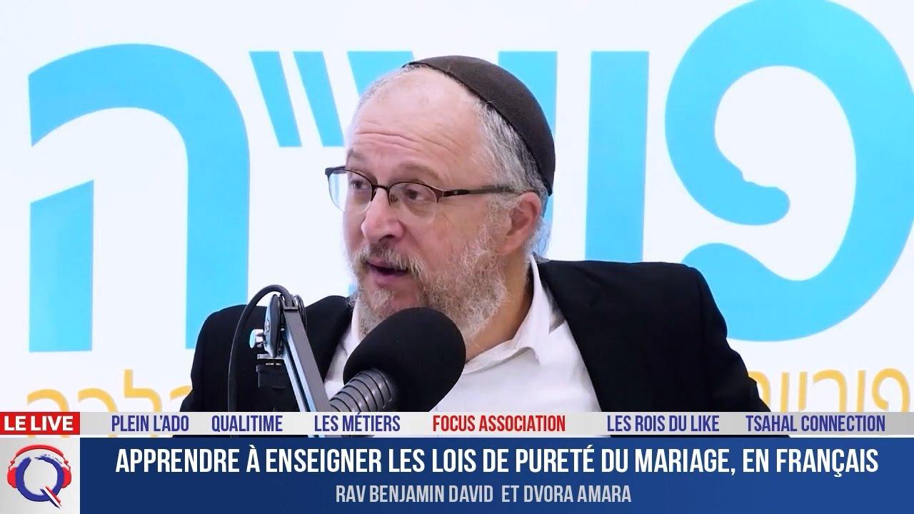 Apprendre à enseigner les lois de pureté du mariage, en français - Focus#444