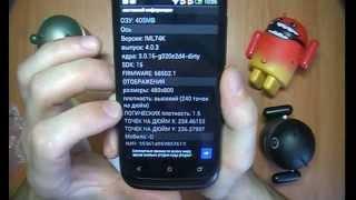 Оригинал HTC Desire V T328w dual sim(В данном обзоре Вашему вниманию предлагается смартфон оригинальный HTC Desire V T328w dual sim . Описание и характерис..., 2012-07-28T15:27:44.000Z)