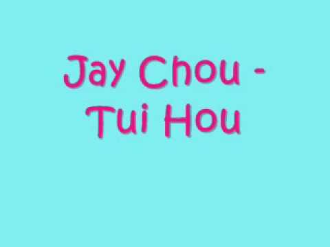 Jay Chou   Tui Hou cover