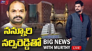 Nannuri Narsi Reddy Exclusive Interview With TV5 Murthy | GHMC Elections 2020 | TV5 News