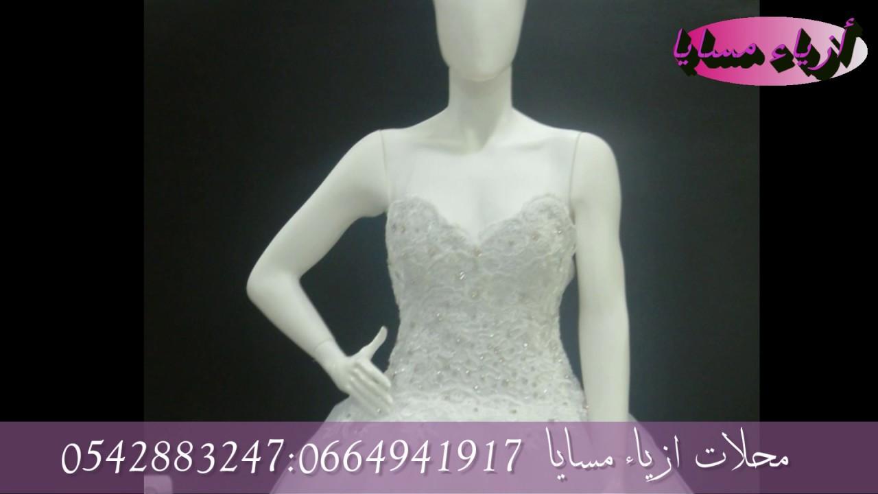 4230930ec محلات مسايا احلى فساتين الزفاف موسم 2017 - YouTube