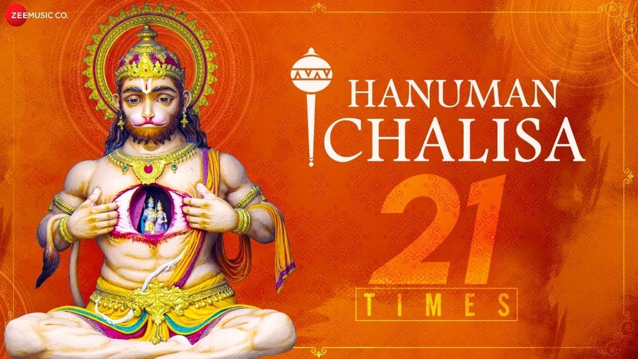 Hanuman Chalisa - Repeated 21 times for Wealth   Shekhar Ravjiani   Zee  Music Devotional