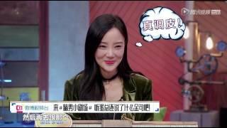李诞再度PK面试官刘云峰,频频扎刀,笑疯了!