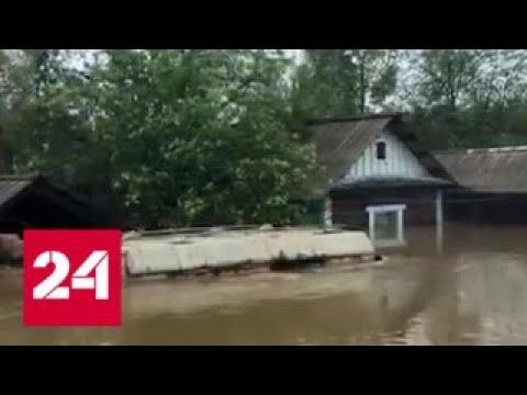 В Селемжинском районе Амурской области паводок накрыл село Норск - Россия 24