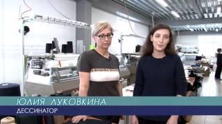 видео Швейные товары и трикотажные изделия. Ассортимент швейных товаров (Илья Мельников, 2012)