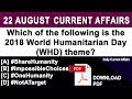 22 August 2018 Current Affairs | Daily Current Affairs | Current Affairs in English