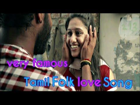 Very famous Tamil folk love song| తమిళ్ లో ఫేమస్ అయిన ఫోక్ సాంగ్|| கிராமப்புற நாட்டுப்புற பாடல்