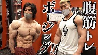 【シャイニー薊】ポージング練習とバキバキ腹筋トレ!明日コンテスト!