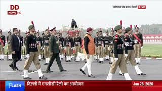 PM inspects Guard of Honour by NCC cadets
