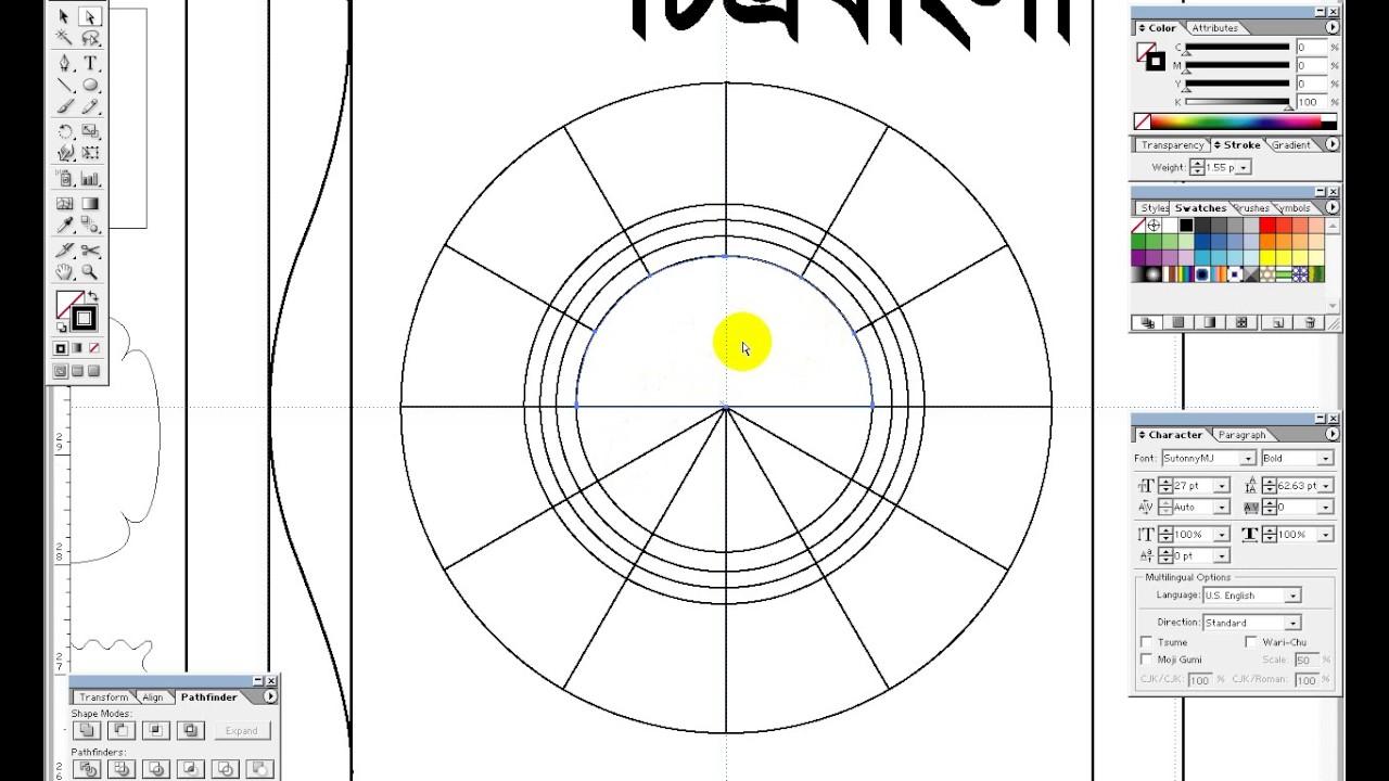Adobe Illustrator Bangla Book Pdf
