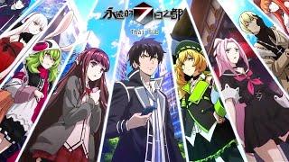 Eternal City Full-OP : [Konomi Suzuki] My-Days [ThaiSub]
