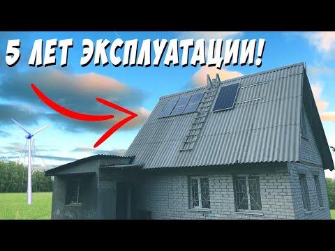 Солнечные электростанции своими руками