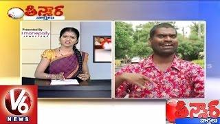 Bithiri Sathi Satire On Manchu Lakshmi's Advice Over Drink And Drive  | Teenmaar News