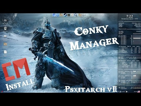 Conky Manager. Украшаем рабочий стол. Psxitarch V2
