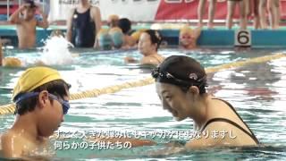 東日本大震災復興支援 JOC「がんばれ!ニッポン!」プロジェクト http:/...