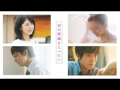 [MAD] 君の膵臓をたべたいLet Me Eat Your Pancreas「himawari」-Mren/Monogataru (歌詞)
