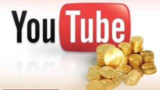 как заработать за просмотр видео на youtube