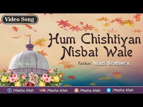 Hum Chishtiyan Nisbat Wale | Niazi Brothers New Qawwali | 2016 | Chishti Qawwali Song | Masha Allah