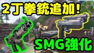 最近よくやるゲーム PLAYERUNKNOWN'S BATTLEGROUNDS FORTNITE BATTLE RO...