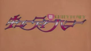 Shin Cutie Honey op 2 in English  (1994) Magical Girl Anime [Majokko Girl]