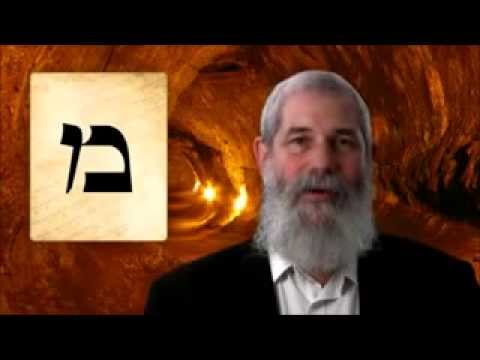 THE ALEPH AND THE TAV
