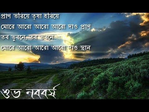 Bangla new year bengali new year wishes bangladesh mela youtube bangla new year bengali new year wishes bangladesh mela m4hsunfo