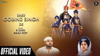Sher Gobind Singh De R Guru Naaz Deep Free MP3 Song Download 320 Kbps