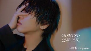 CNBLUE DOMINO MV(FANMADE) MP3