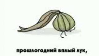 Прикол- Эчпочмак.3gp