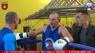 1-ые рейтинговые бои Лига бокса г. Москвы  – 08.10.16 г. до 75 кг.