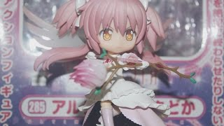 Anime ULTIMATE Puella Magi Madoka Magica Nendoroid 285 Action Figure New No Box