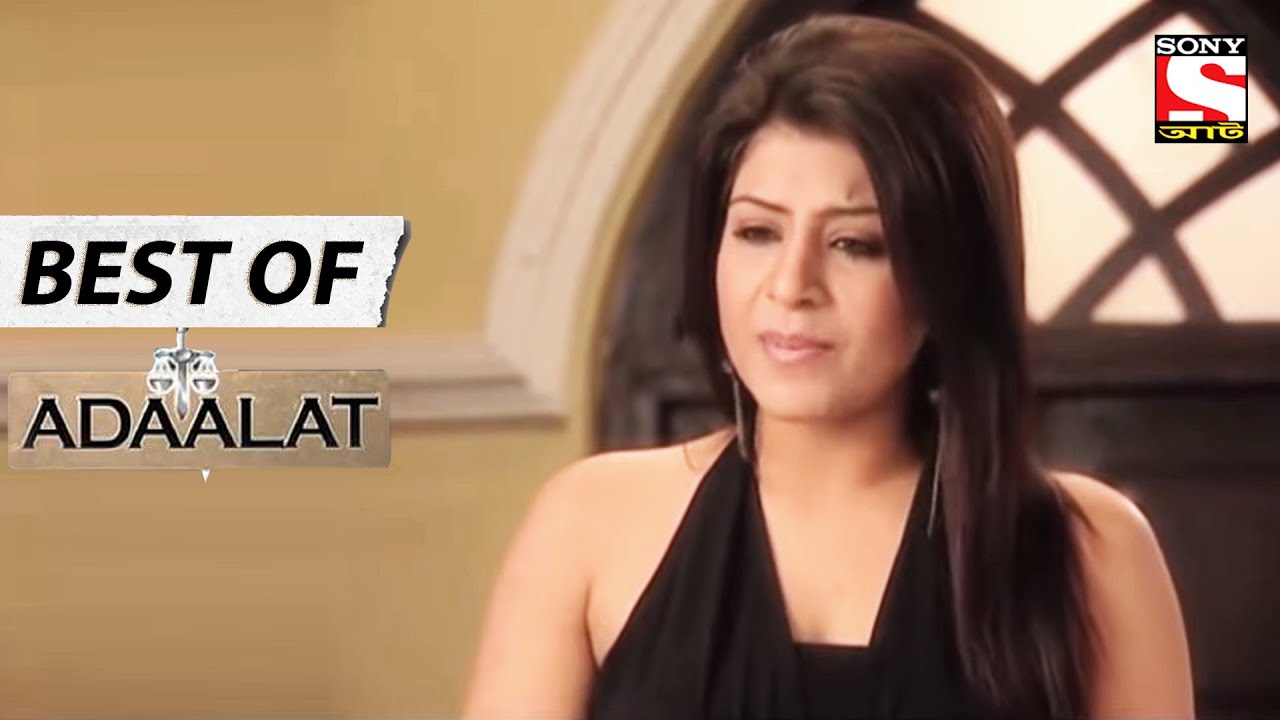 Download Accident  - Best of Adaalat (Bengali) - আদালত - Full Episode