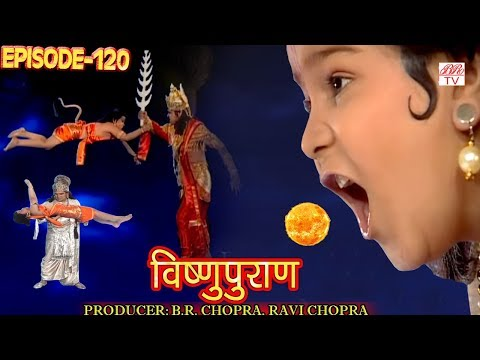 Vishnu Puran  # विष्णुपुराण # Episode-120 # BR Chopra Superhit Devotional Hindi TV Serial #