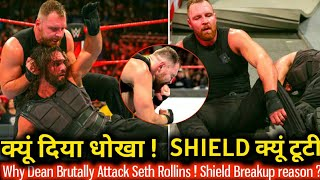 Download Video Dean attack Seth but Why ? The Shield BreakUp ! WWE Raw 22nd October 2018 highlights MP3 3GP MP4