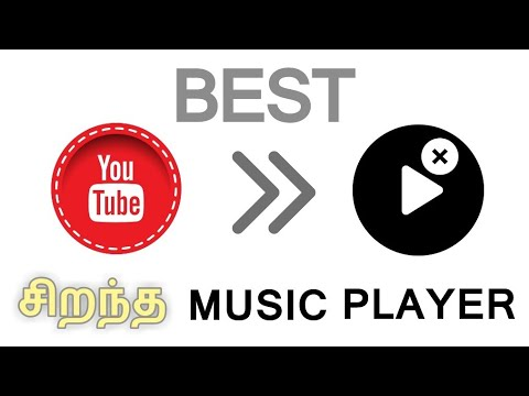 Best Music (App) Player 2018 in Tamil - Wisdom Technical