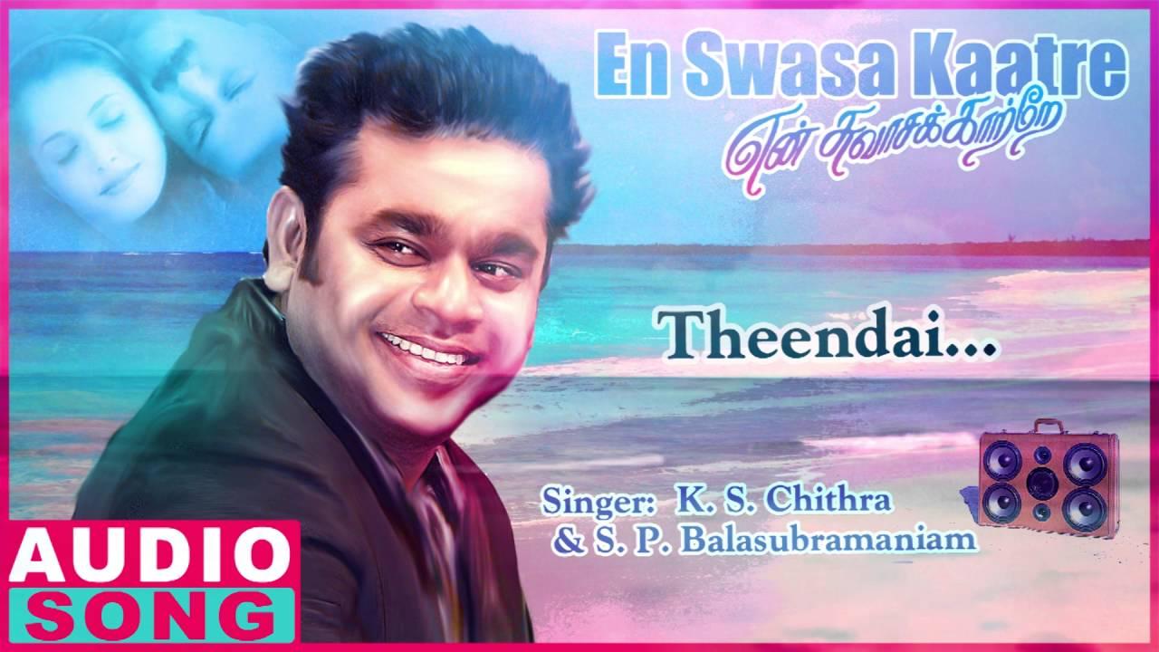 Theendai Full Song | En Swasa Kaatre Tamil Movie Songs | Arvind Swamy |  Isha Koppikar | AR Rahman