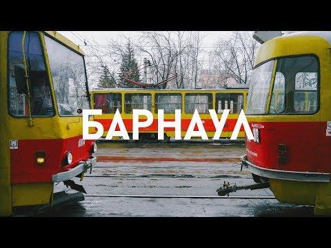 Барнаул. Лучше сдохнуть чем жить здесь