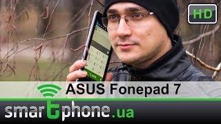 ASUS Fonepad 7 - обзор планшета с функциями телефона