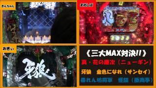 【キコーナチャンネル】 大阪を中心に65店舗以上を展開するパチンコ店、...