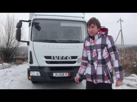 Тест драйв Iveco Eurocargo 75E18 2011 год выпуска промтоварный автофургон малый обзор