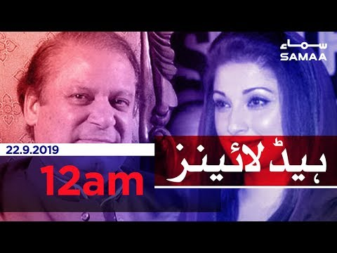 Samaa Headlines - 12AM - 22 September 2019