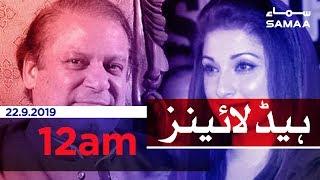 Samaa Headlines - 12AM - 22 September 2019