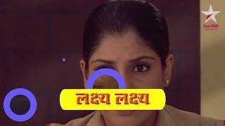 Lakshya Title Song