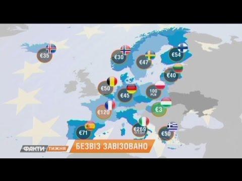 Завизированный безвиз. Как украинцы будут путешествовать по Европе? Факты недели 21.05