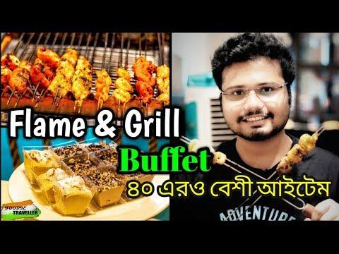 FLAME & GRILL - Gigantic Buffet Restaurant || Mani Square Kolkata
