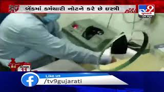 Coronavirus Scare: Viral video shows cashier ironing cheque before accepting it | TV9News